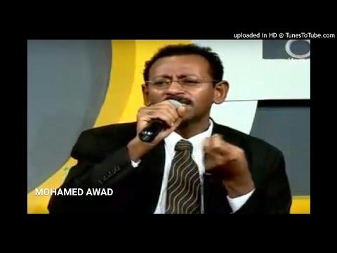 عادل مسلم - اقيس محاسنك بمن