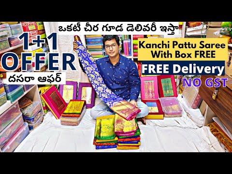 Madina Wholesale Kanchi Pattu Sarees 1+1 With Box FREE Dussehra Special Hyderabad