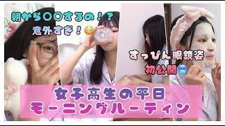 【まりくま 】レギュモ総選挙の動画です!【Popteen】