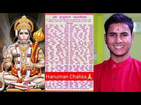 Hanuman Chalisa | Full Hanuman Chalisa | Harsh Pandey |