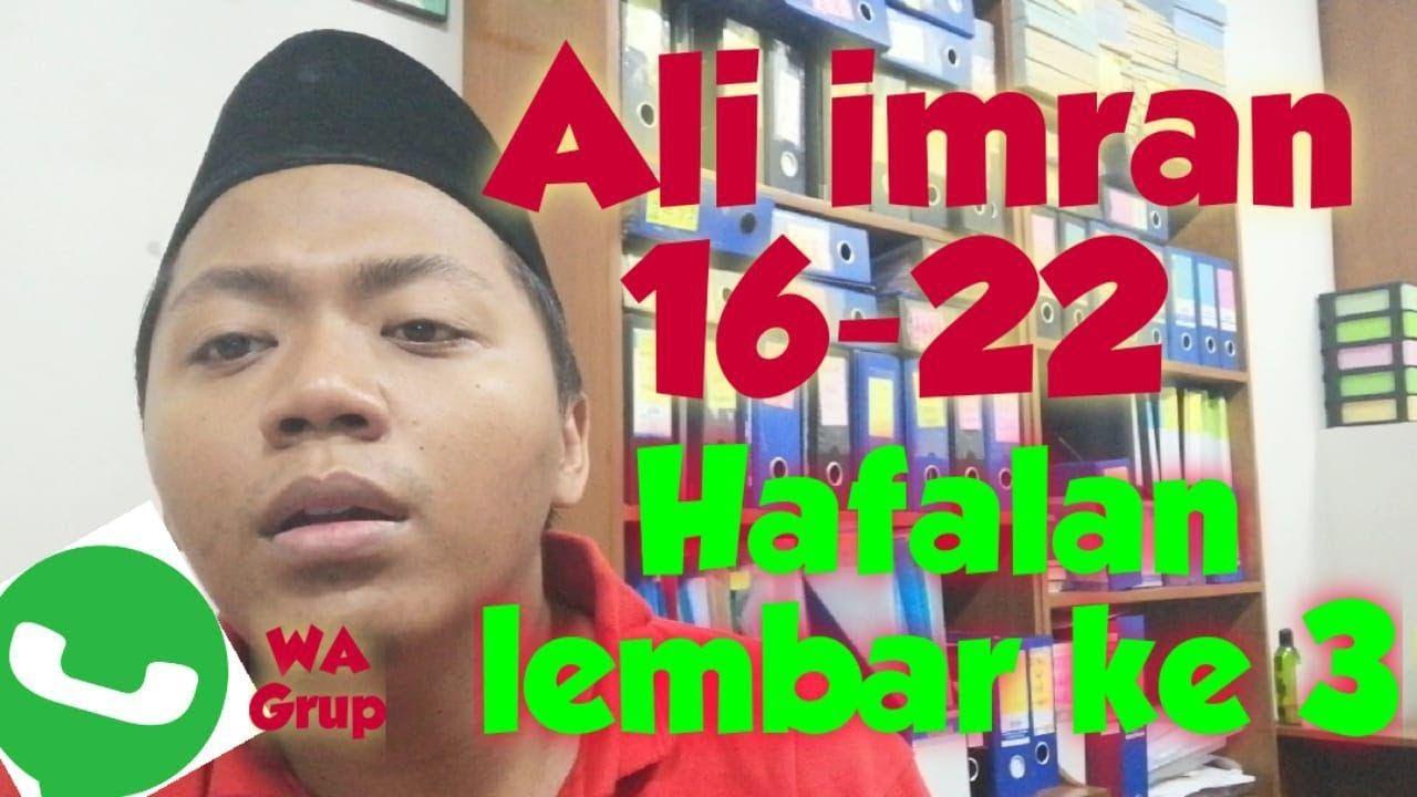 Surah Ali Imran ayat 16-22 halaman 52, tayangan per ayat