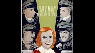 Небесный тихоход - фильм о бравых советских летчиках
