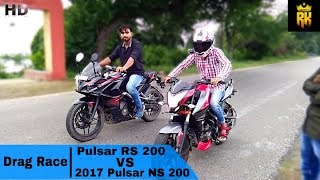 Pulsar NS 200 VS Pulsar RS 200 (Drag Race):Walk Around And Exhaust Note: