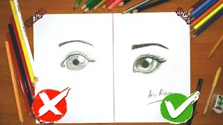 как рисовать глаза ✏/ ошибки начинающих художников/✏как научиться  самому рисовать✏/ урок рисования