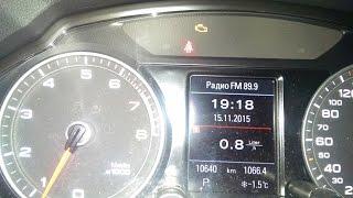 Audi Q5 Пробег 10600 ошибка двигателя