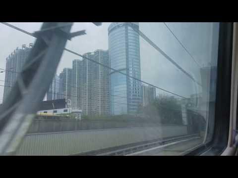 熊本熊列車 港鐵 AEL A-Train E104/K404 E104 HOK→ASE