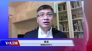 """【桑普:中共要从""""七大板块""""全面腐蚀香港】11/20 #焦点对话 #精彩点评 - YouTube"""