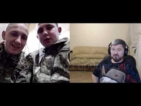 Разговор с военными из ВСУ. Хочется жить...