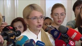 видео Европейское качество жизни в Украине - цель правительства - Гройсман - СЕГОДНЯ