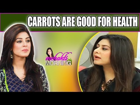 Mehekti Morning With Sundus Khan - 9 Januray 2018 - ATV
