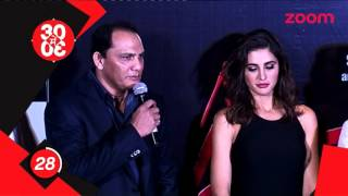 Former Cricketer Azharuddin Challenges Salman Khan | Bollywood News