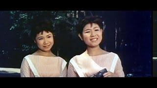 中尾ミエ - 愛のフィナーレ