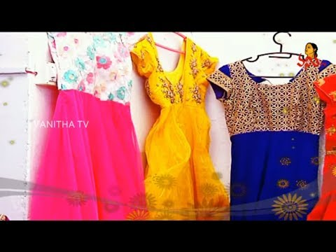 Night Party Wear Chanderi Long Gowns , Anarkali Dresses | Fashion Trends | VanithaTV