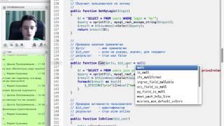 PHP. Профессиональная веб-разработка - 8(а) Урок.