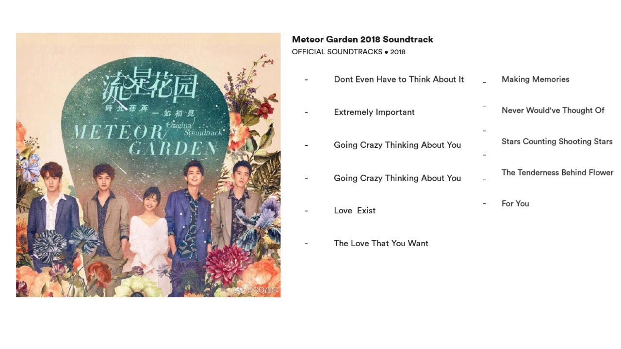 METEOR GARDEN 2018 OFFICIAL SOUNDTRACKS & DOWNLOAD
