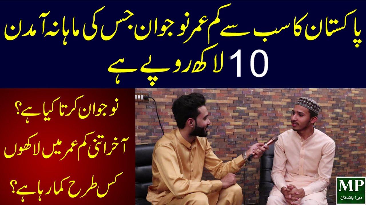 Motivational Story of 18 Years old Salman Sabir l Mera Pakistan