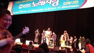 김해전국노래자랑1차예선