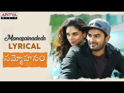 Manasainadedo Lyrical || Sammohanam Songs || Sudheer Babu, Aditi Rao Hydari