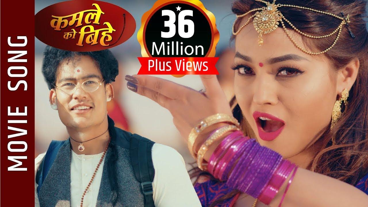 "New Nepali Movie -""Kamaley Ko Bihey"" Takan Tukun || Rajan Raj Siwakoti || Latest Song 2017 #1"