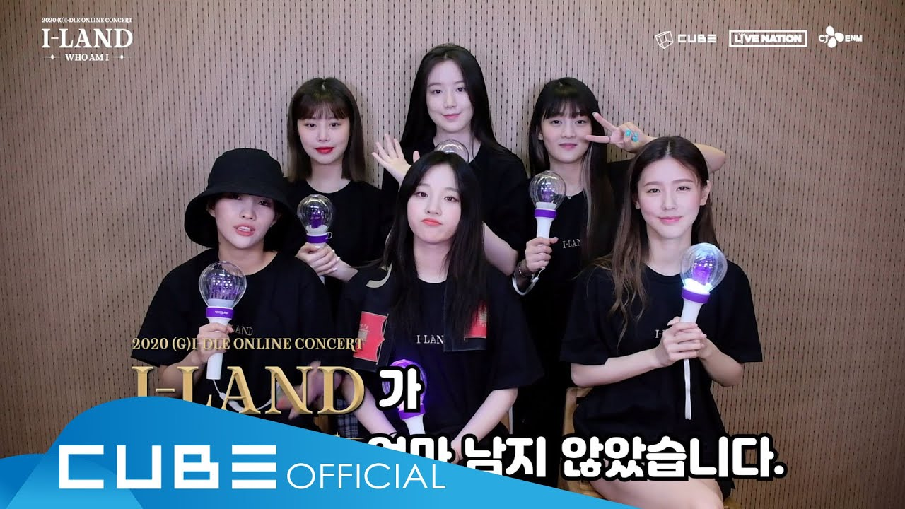 2020 (G)I-DLE ONLINE CONCERT 'I-LAND : WHO AM I' - 'LATATA' 응원법