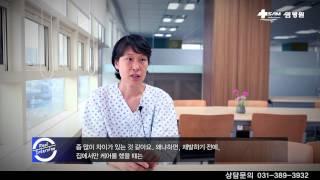 샘병원 암환우 인터뷰 김00님 #10 난소암 치료사례