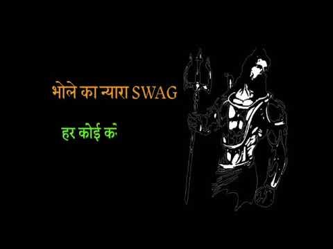bhole-ka-swag-shaandaar-status-mahakal-whatsapp-status-video-mahakal-whatsapp-status