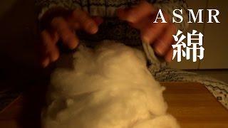 綿の中には一体何が!? ホームページ http://yattemo.wix.com/asmr twi...