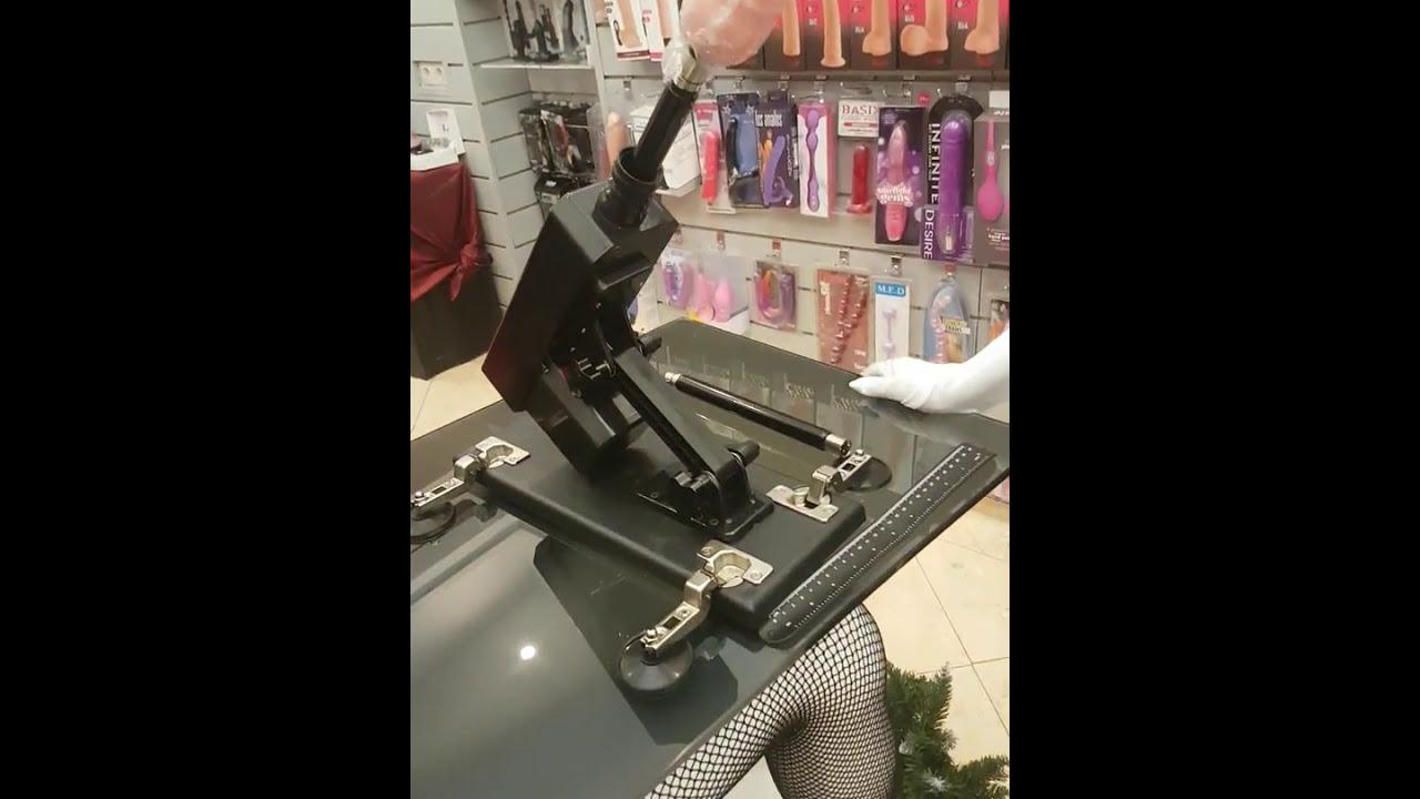 машинки для анала видео удовольствием