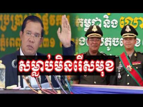 Cambodia Hot News: WKR World Khmer Radio Evening Thursday 06/22/2017