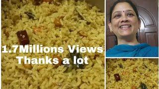 Iyengar Puliyodharai recipe in tamil/Iyengar Puliyogare recipe/Tamarind rice/eng description
