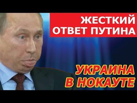 Невероятно! Россия полностью прекращает поставки нефти, угля и газа в Украину