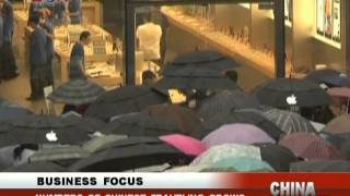 Numbers of Chinese traveling grows - China Beat - April 5,2013 - BONTV China