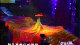 李玉剛   菊花台  2010星光大道中秋特別節目