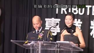 20081129, Advance Business Club, Professional Excellence Tribute Award, 研商學社, 專業精神獎, 頒獎典禮, #1