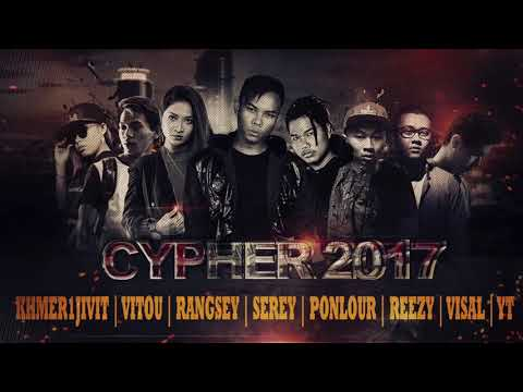 KHMER CYPHER 2017 Beat by (Allrounda Beats)