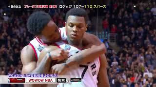 NBAスーパープレイ集