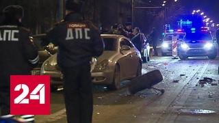 В Москве столкнулись семь автомобилей(Подпишитесь на канал Россия24: https://www.youtube.com/c/russia24tv?sub_confirmation=1 В Москве произошло ДТП с участием семи автомоб..., 2017-03-02T05:25:27.000Z)