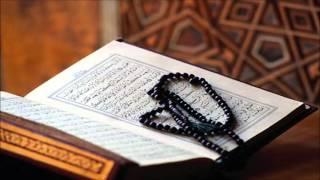Al Kafirun (The Disbelievers) - Abdullaah Basfar