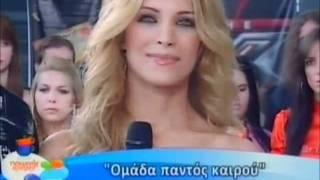 Ο Ν. Μουτσινάς σχολιάζει τν ταυτότητα της Κ. Καινούριου