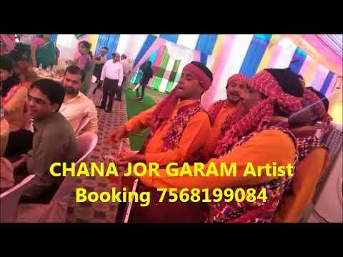 CHANA JOR GARAM Artist Booking in Indore 7568199084