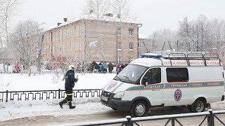 Два подростка устроили резню в школе в Перми | ИТОГИ ДНЯ | 15.01.18