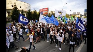 Парад российского студенчества 2018