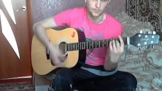 кино (восьмиклассница) на гитаре(cover)