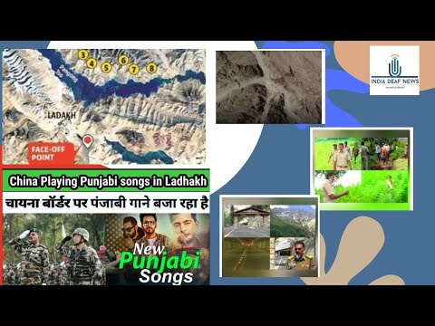 Indianews17th sept:China plays Punjabi songs for Indian Army at Pangong/ highway tunnel above 10K ft