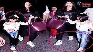 मां ऐश्वर्या को बेटी आराध्या ने दिया धौखा, सरेआम कर डाली ऐसी हरकत… | Aishwarya Aradhya Rivalry