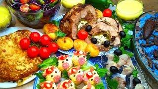 Меню на праздничный стол 2019.Ваш Праздник Будет Самым Вкусным!