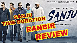 Sanju Movie Time Duration, Sanju Movie first review Ranbir Kapoor, Sanjay Dutt, Rajkumar Hirani