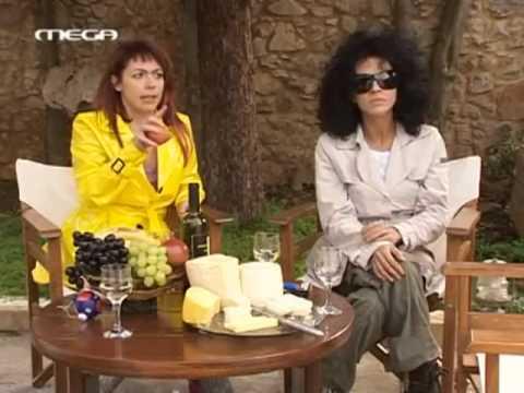 Singles: Rania & Loukas (Part 6)
