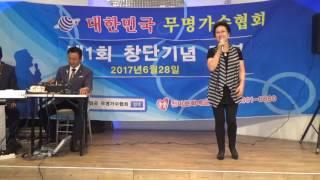 가수 김연진[곰배령/조은성]대한민국 무명가수 창단식20…