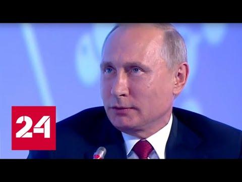 Путин рассказал, кто станет властелином мира